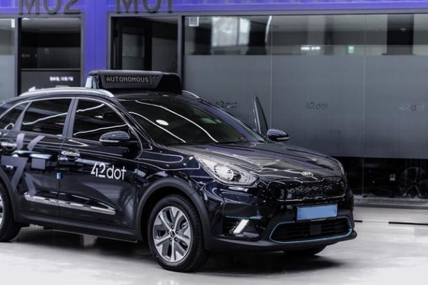 기아차 '니로EV'를 개조한 포티투닷 자율주행차. 포티투닷 제공