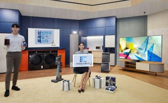 삼성전자가 내년 1월 1일부터 31일까지 '삼성전자 세일 페스타'를 실시한다. 삼성전자 모델이 서울 삼성동 코엑스 한국전자전 삼성전자 전시관에서 '삼성전자 세일 페스타'를 소개하고 있다. 삼성전자 제공.