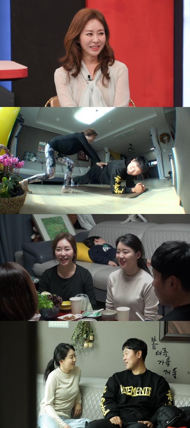 '아내의 맛' 김예령과 딸, 사위 윤석민 /사진=TV조선