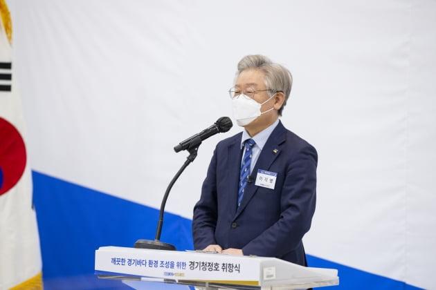 경기도, '깨끗한 바다 조성' 위해 경기청정호 출항식 개최