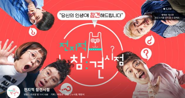 MBC 또…'전참시' 스태프 코로나19 확진, 누적 확진자 4명