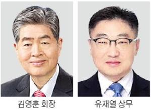 """""""에너지효율 향상 공로"""" 김영훈 회장 '은탑산업훈장'"""