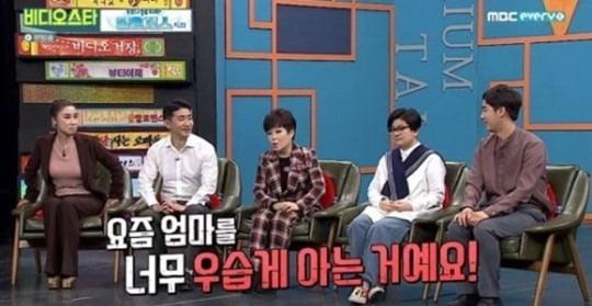 '비디오스타' 정성을 아들 박현빈 / 사진 = '비디오스타' 방송 캡처