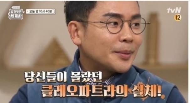 역사 강사 설민석이 tvN '설민석의 벌거벗은 세계사' 속 역사 왜곡 논란에 대해 유튜브 영상을 통해 사과했다./사진=tvN 캡처