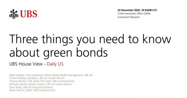 주류 투자처로 떠오른 '녹색채권'…알아야 할 세 가지 [독점 UBS리포트]
