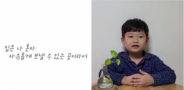 박수현 어린이