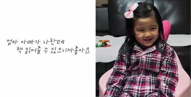 김서아 어린이