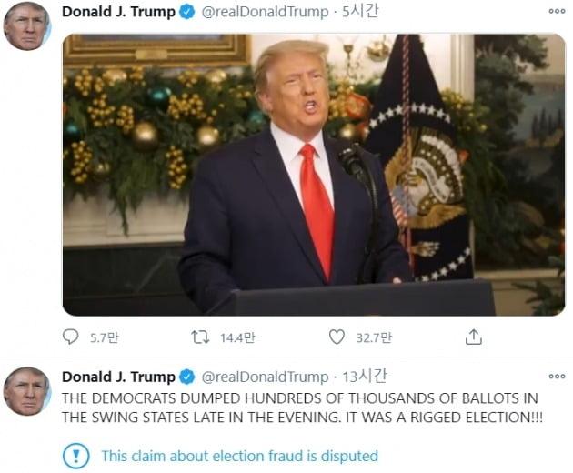 """도널드 트럼프 미국 대통령이 22일(현지시간) 트위터에 영상 메시지를 띄워 """"이번 부양법은 미국인의 수치""""라고 발언하고 있다. 트위터 캡처"""