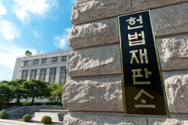"""헌재 """"박근혜정부 '문화계 블랙리스트'는 위헌적 공권력 행사"""""""