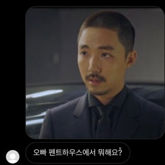 유병재 김동규 / 사진 = 유병재 SNS