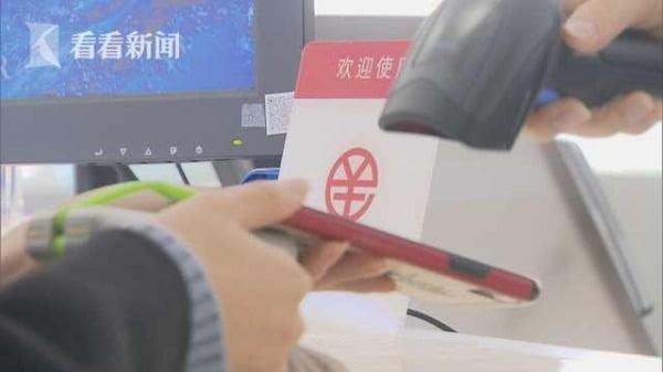 달러 패권·비트코인 가치 위협하는 중국 디지털 위안 보급[노경목의 미래노트]