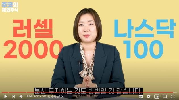 주코노미TV 캡처화면