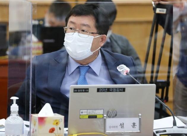 설훈 의원.  사진=연합뉴스