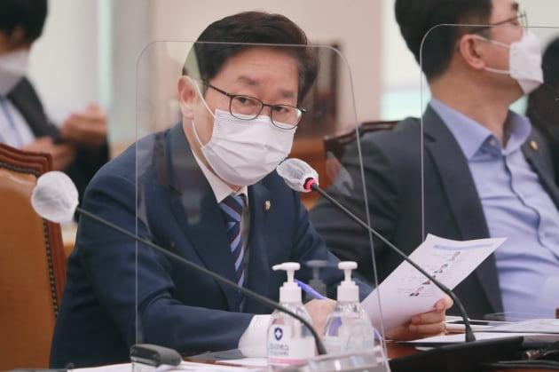 """'秋 후임' 거론 박범계…尹에 """"의로운 검사""""→""""똑바로 앉아"""" 재조명"""