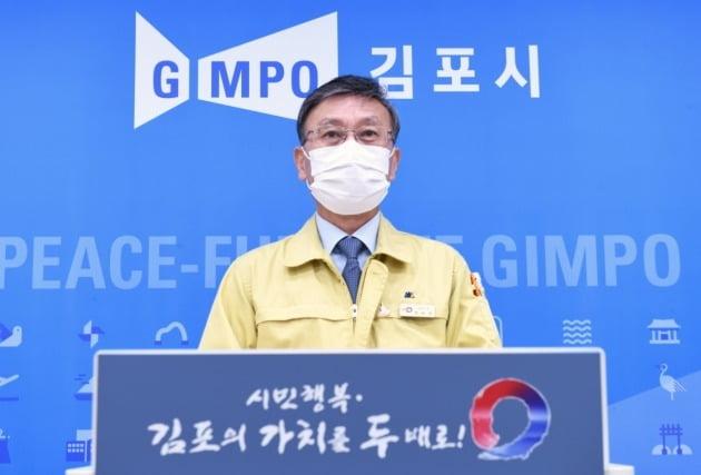 28일 김포도시철도에 대한 개선책을 발표하는 정하영 김포시장. 김포시 제공