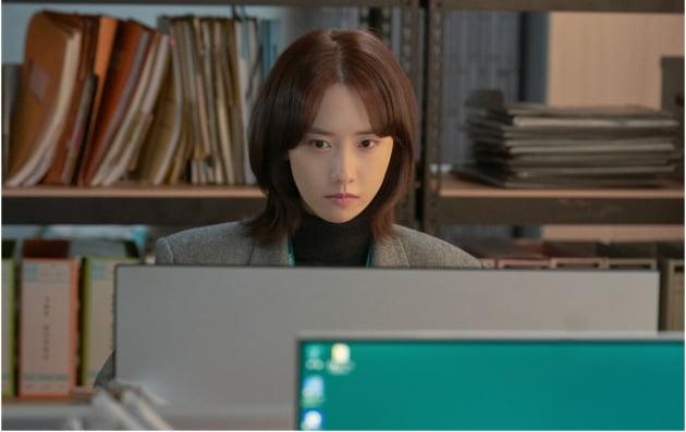 '허쉬' 임윤아/사진=JTBC스튜디오