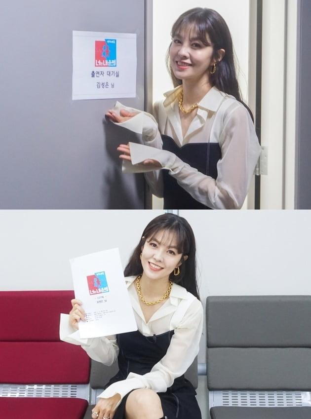 '동상이몽2' 김성은 /사진=SBS, 미스틱스토리