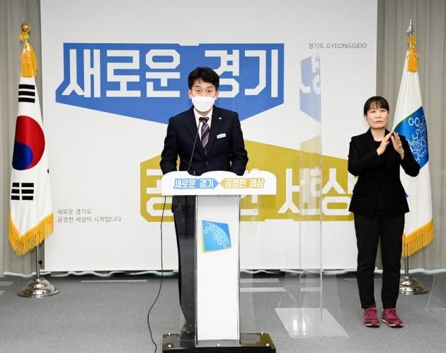 경기도, 2021년부터 '경기도형 스타트업 3대 지원 전략' 추진