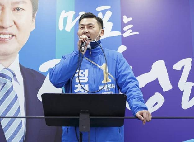 채우진 구의원/사진=채우진 인스타그램