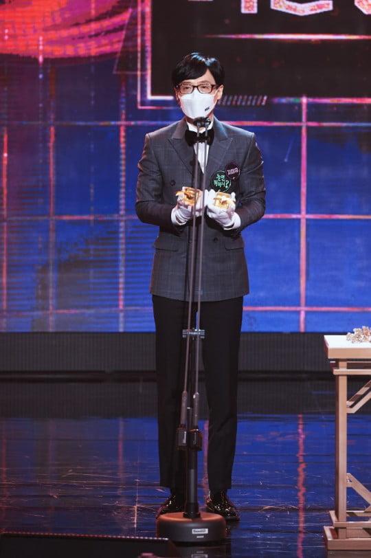 유재석 MBC 연예 대상, 고 박지선 기념
