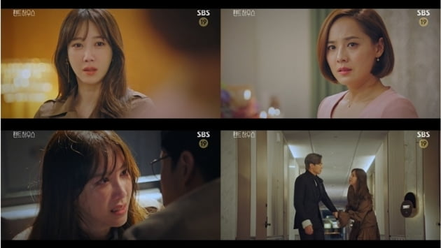 /사진=SBS 월화드라마 '펜트하우스' 영상 캡처