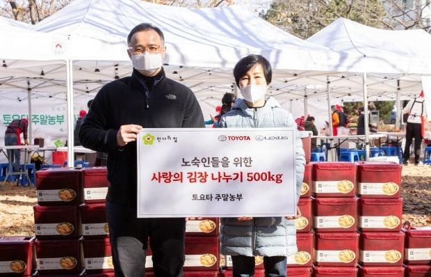 한국도요타는 지난 11월 노숙자 자활센터인 안나의 집에 김치 500kg을 전달했다. 사진=한국도요타