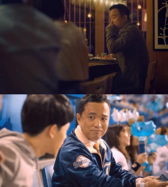 과거 김택진 대표가 광고에 출연 한 적이있다. [사진=유튜브 캡처]