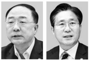 홍남기 경제 부총리·성윤모 산업부 장관