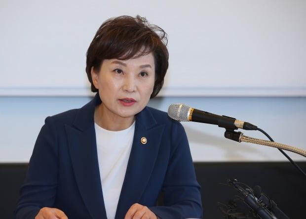 김현미 국토교통부 장관이 지난해 5월 기자간담회에서 3기신도시, GTX 등 현안에 대해 설명하고 있는 모습. / 자료=연합뉴스