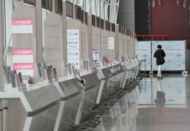 인천국제공항 1터미널 여행사 부스가 비어있다. 사진=연합뉴스