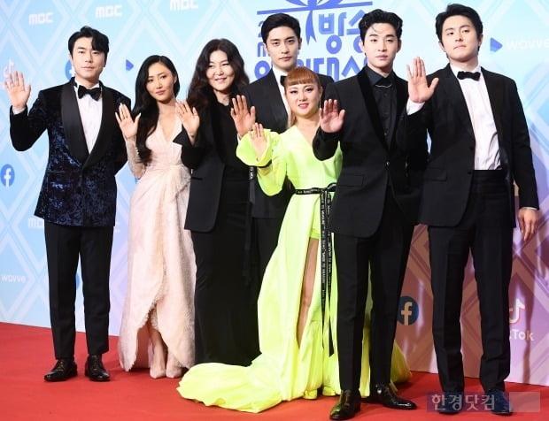 '나 혼자 산다' 팀, 지난해 MBC 방송연예대상 참석 모습 /사진=한경DB