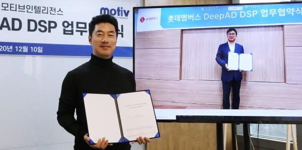 롯데멤버스-모티브 인텔리전스 업무협약식