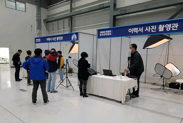 화성시, 비대면 '2020 중장년 일자리 박람회' 개최…비대면 면접 체험 기회 제공