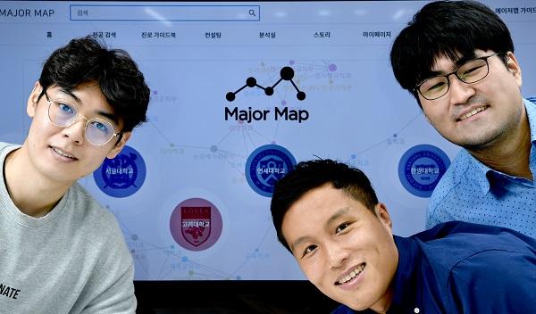 [2020 서울대 캠퍼스타운 스타트업 CEO] 140여 개 대학 커리큘럼 AI로 분석, 맞춤형 대학 입시정보 제공하는 '메이저맵'