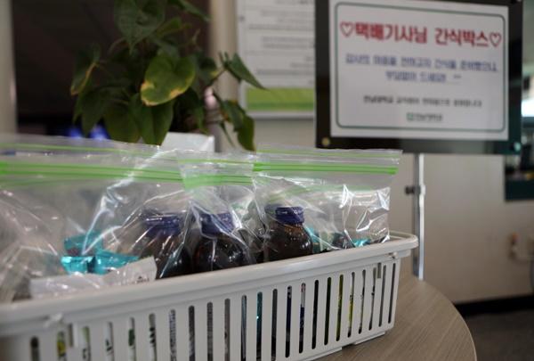 전남대 여수캠퍼스, 간식선물 꾸러미로 택배노동자 응원 나서