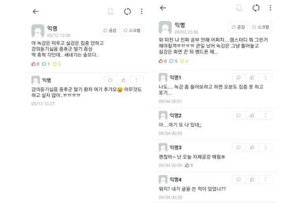 """""""공부 안 하곤 못 배기는···"""" '집공' 대학생에겐 특효처방 '캠스터디' 인기"""