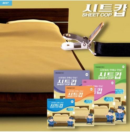 [2020 대한민국베스트브랜드대상] 시트캅, 고객들이 극찬하는 침대 시트·패드 고정밴드