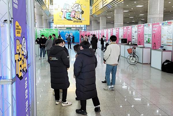 충북대, 창의 융합형 공학인재 양성 결실…'2020 Hi-TECH 공학콘서트' 개최