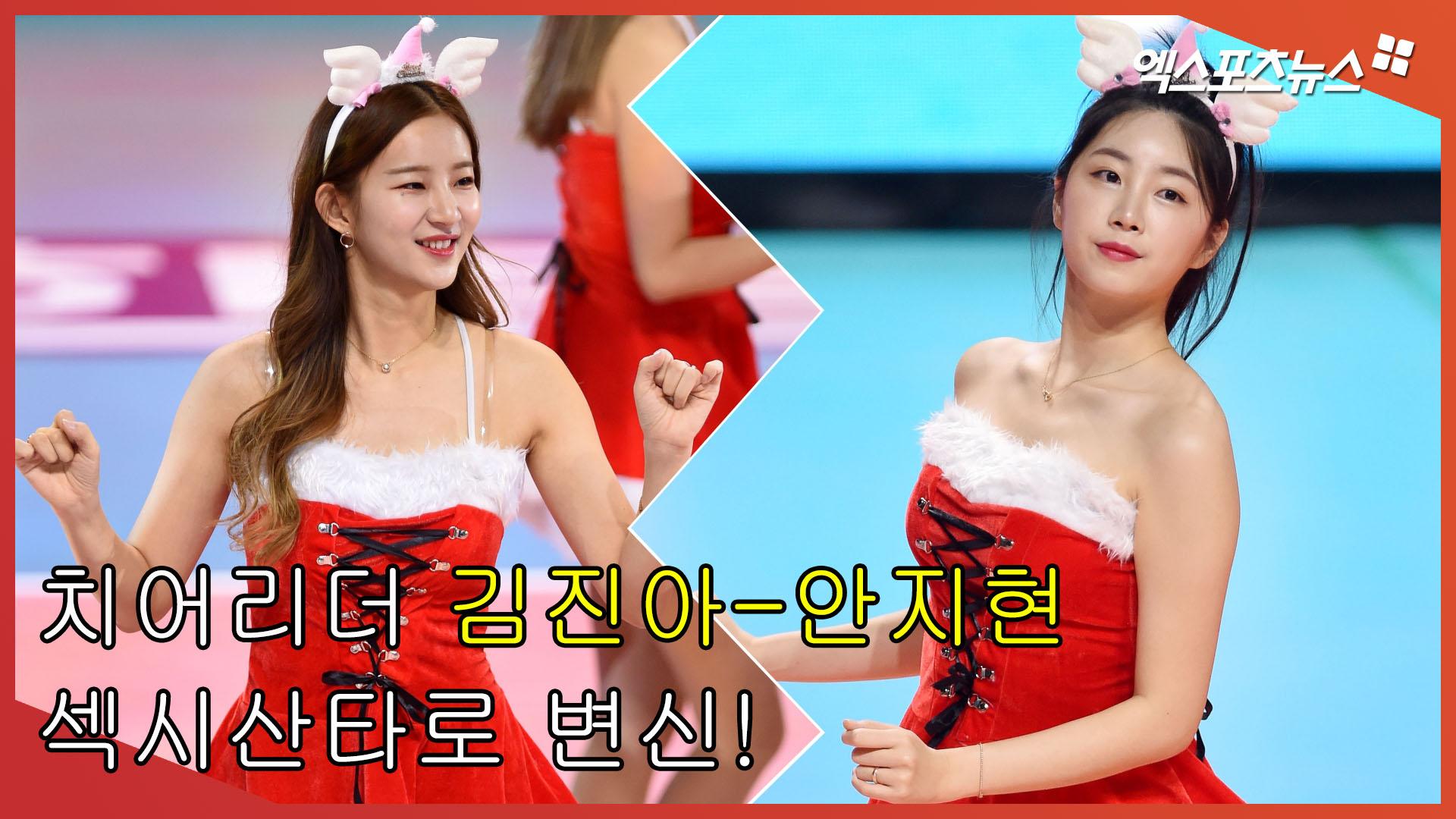 치어리더 김진아-안지현 '섹시산타로 변신!' [엑's 영상]