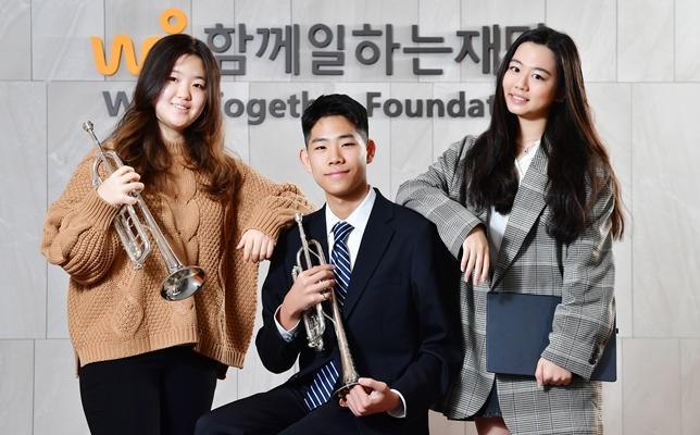 [2020 함께일하는재단 소셜벤처 경연대회 수상팀] 전 세계 소외계층 아이들에게 온라인으로 음악을 가르치는 '국경 없는 음악가들'