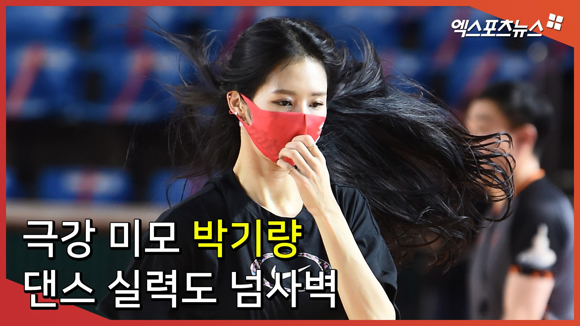 '극강 미모' 박기량, 댄스 실력도 넘사벽[엑's 영상]