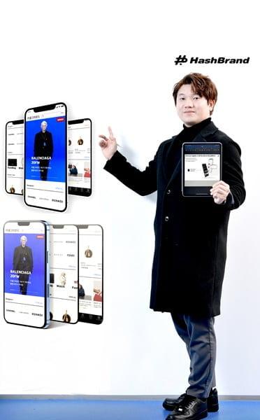 """[연세대 캠퍼스타운 에스큐브 입주기업] 해시브랜드 , """"명품 가방 등록하면 딜러들이 실시간으로 구매 견적 내줘요"""""""