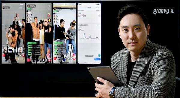 [2021 연세대 스타트업 에코시스템] 그루비엑스, 13억 중국인 홀릴 '한국인 왕홍' 키우는 MCN 이커머스