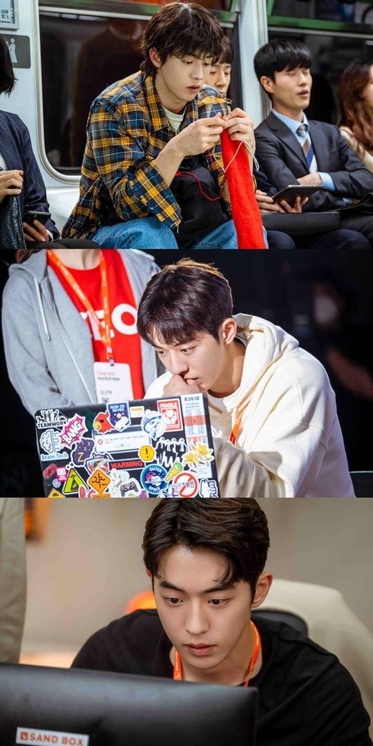스타트업 남주혁 (사진=tvN)