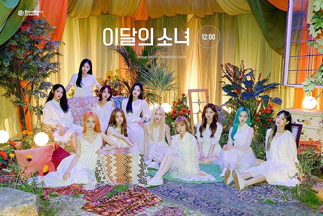 이달의 소녀, '미드나잇' 글로벌 열풍에 후속곡 '목소리' 활동 돌입 예고