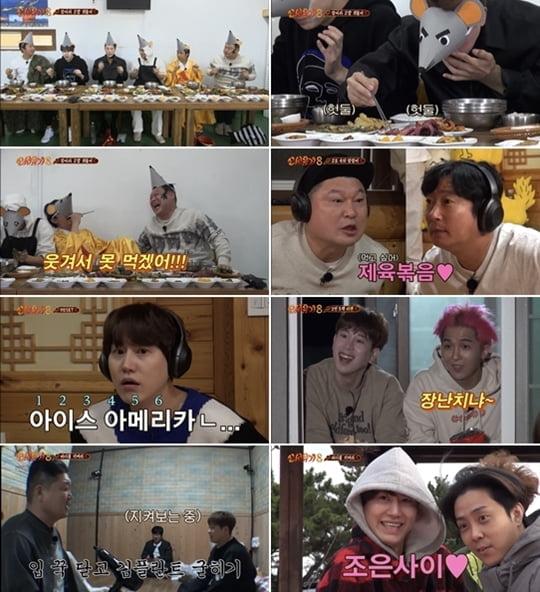 신서유기8(사진=방송화면 캡처)