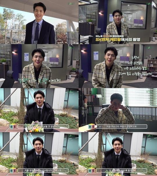 김선호 (사진=솔트 엔터테인먼트)