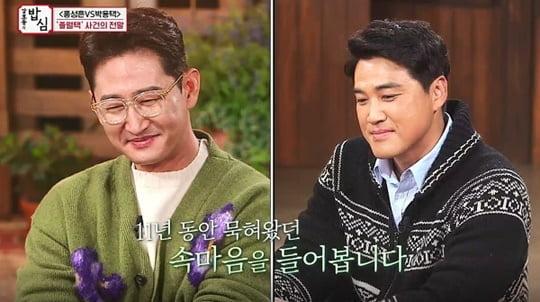 '강호동의 밥심' 박용택-홍성흔 (사진= SBS플러스 제공)