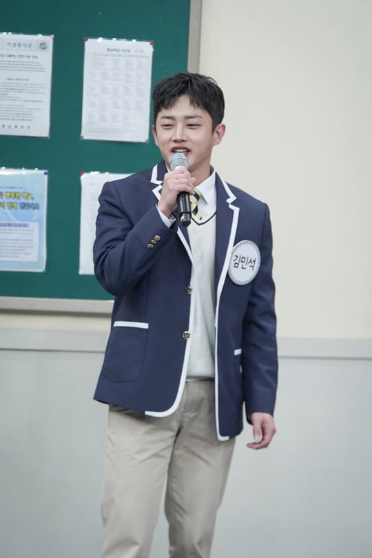 김민석(사진=JTBC)
