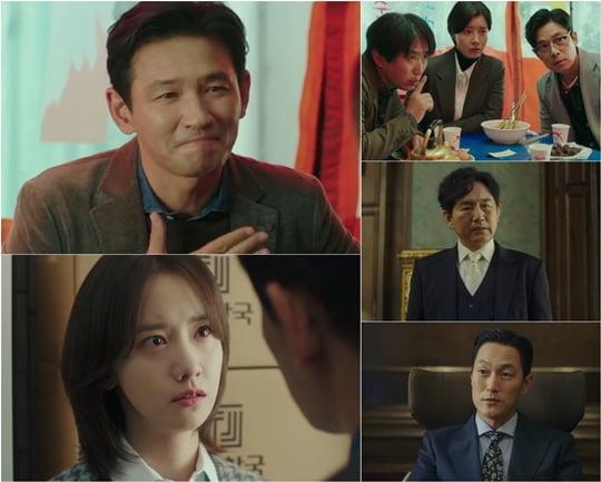 허쉬 황정민 임윤아(사진= 키이스트, JTBC스튜디오)
